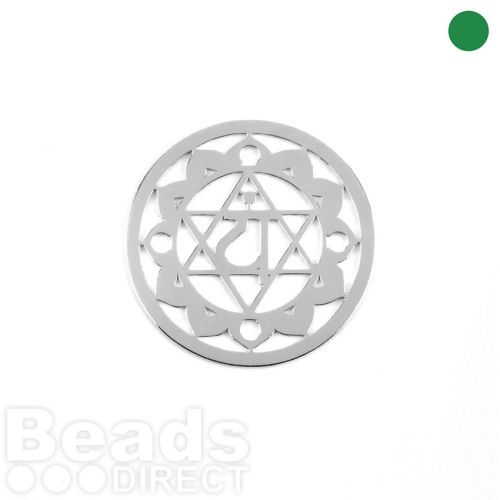 Sterling Silver 925 'Air' Small Chakra Connector 15mm Pk1
