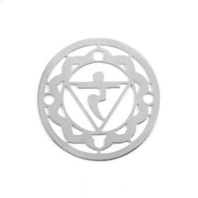 Sterling Silver 925 'Solar Plexus' Chakra Connector 24mm Pk1