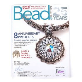 Bead and Button Magazine December 2018 Issue 148