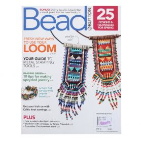 Bead and Button Magazine April 2018 Issue 144