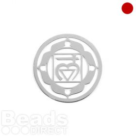 Sterling Silver 925 'Earth' Small Chakra Connector 15mm Pk1