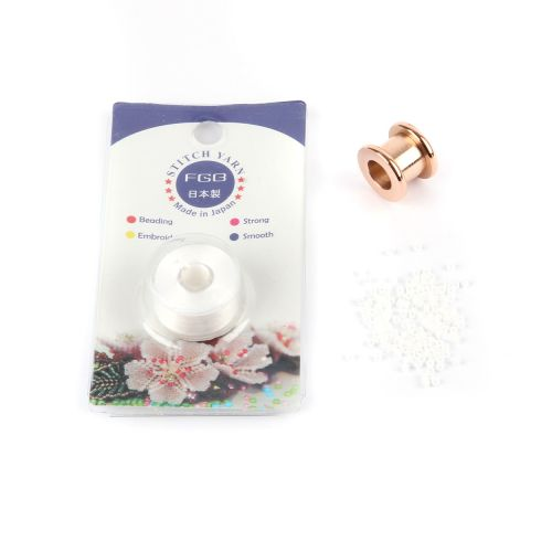 Beads Direct White Satin Toho Aiko Beaded Charm Kit
